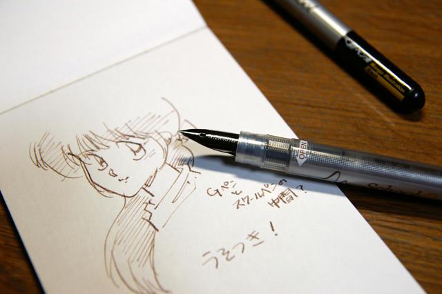 カートリッジ式スクールペン