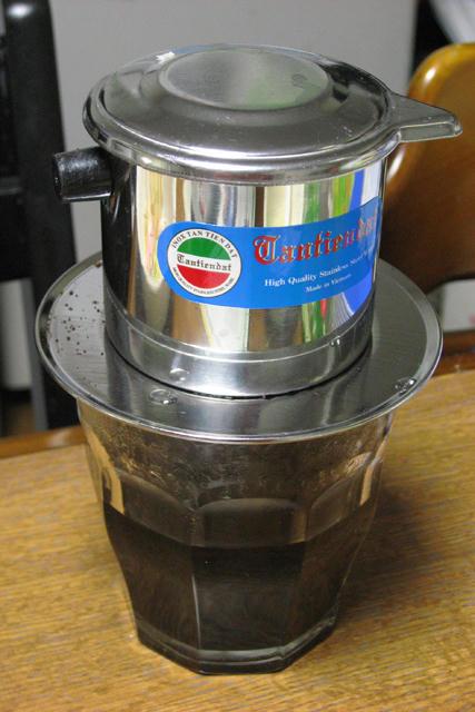 ベトナムコーヒー淹れてみた