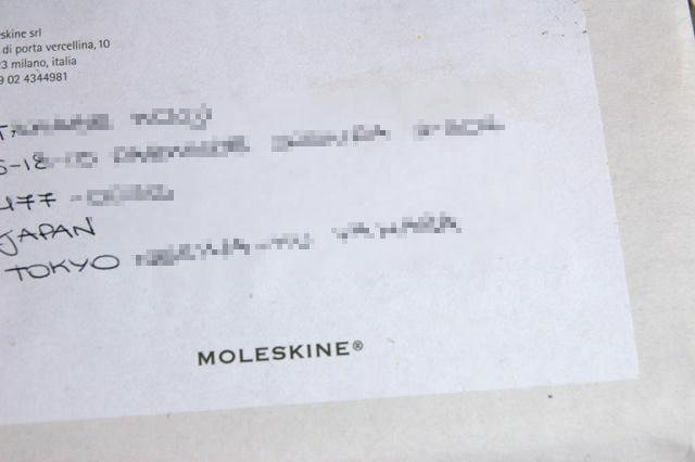 モレスキンが来た・2