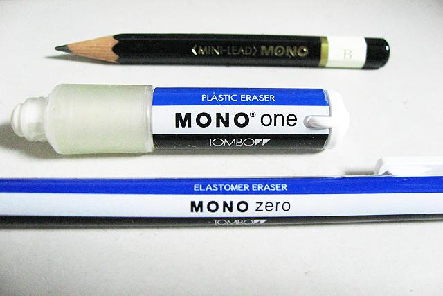 MONO oneとMONO zero