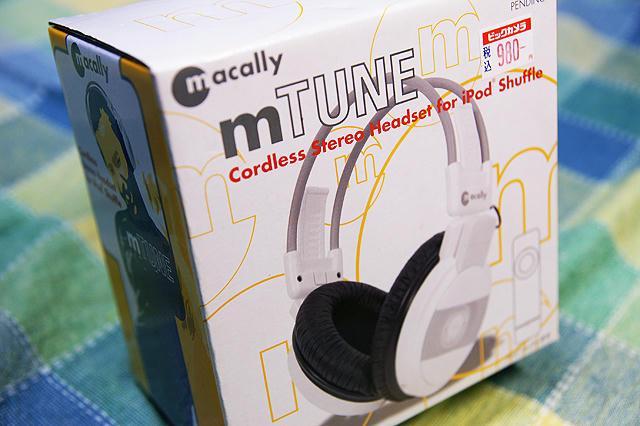 mTUNE for iPod shuffle1