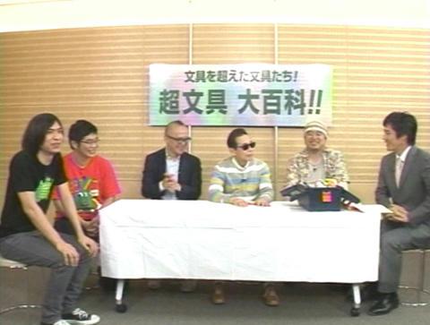 タモリ倶楽部3
