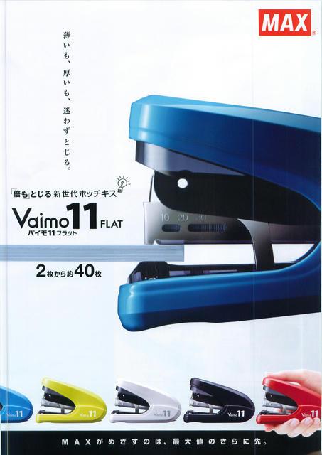 Vaimo11おもて