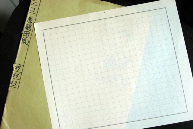 北斗舎の原稿用紙