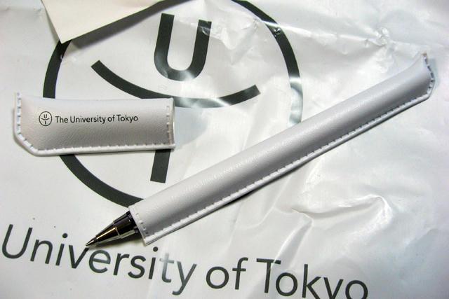 東京大学ロゴ入りペンカバー2
