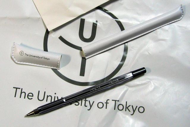 東京大学ロゴ入りペンカバー4
