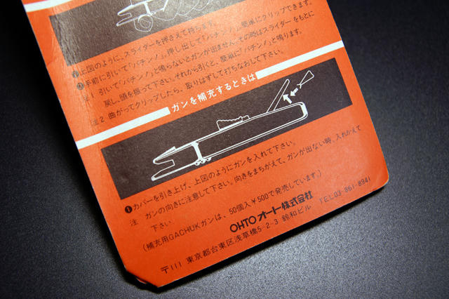 星美ホームバザー戦利品7