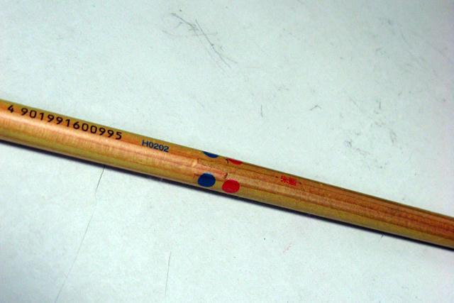 鉛筆折られた3