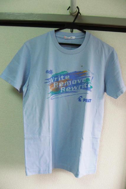 フリクションTシャツ1