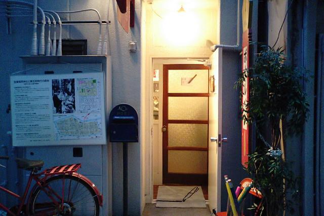 五十音の扉2