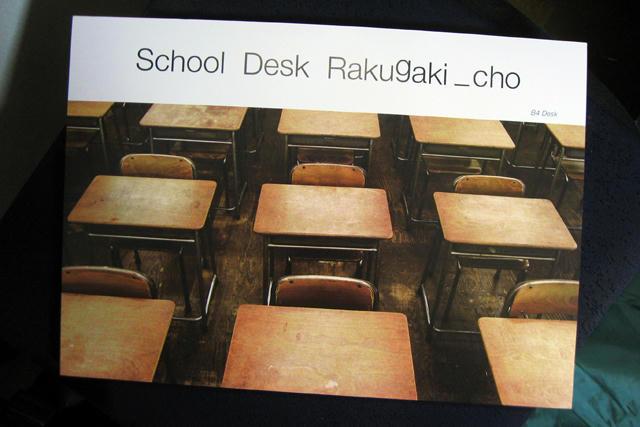 School Desk Rakugaki-cho1