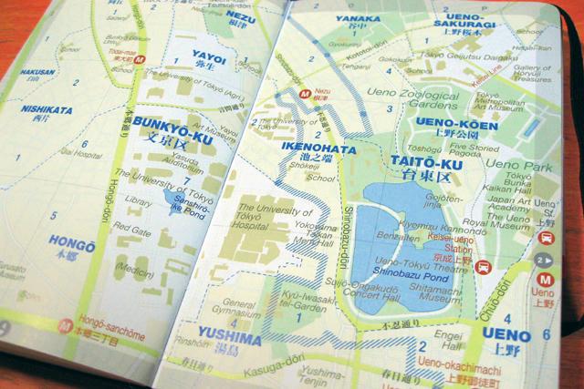 MOLESKINE City Notebook TOKYO4