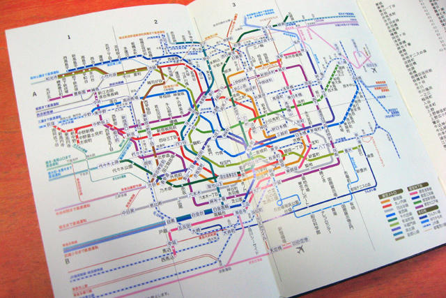MOLESKINE City Notebook TOKYO5