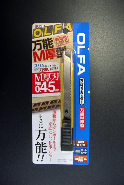 オルファMT-1・1