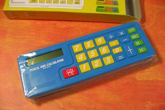 電卓ペンケース1