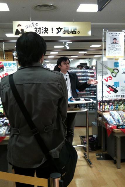 対決文具店実演