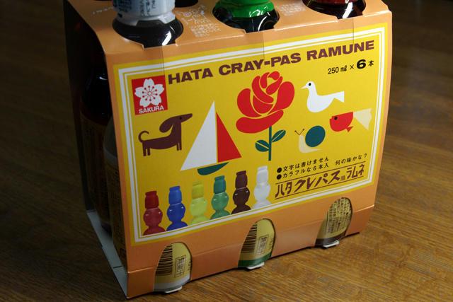サクラクレパス風飲料2