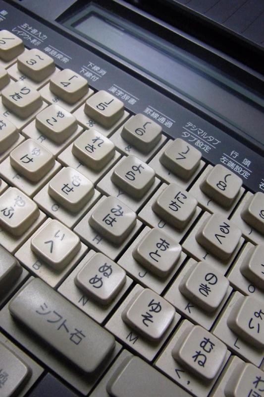 ワープロだって筆記具である