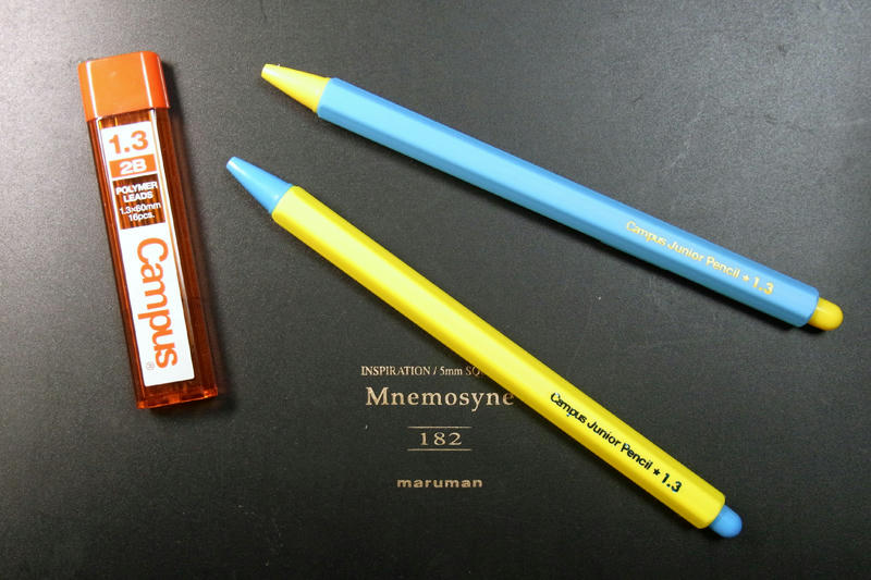 Campus Junior Pencil 1