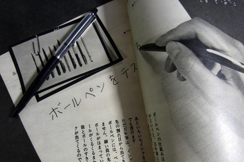 暮しの手帖 第一期68号2
