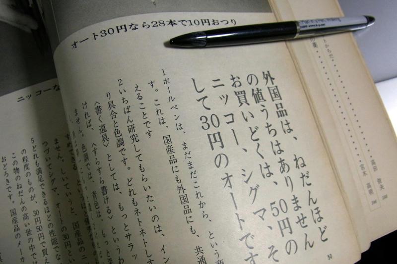 暮しの手帖 第一期68号3