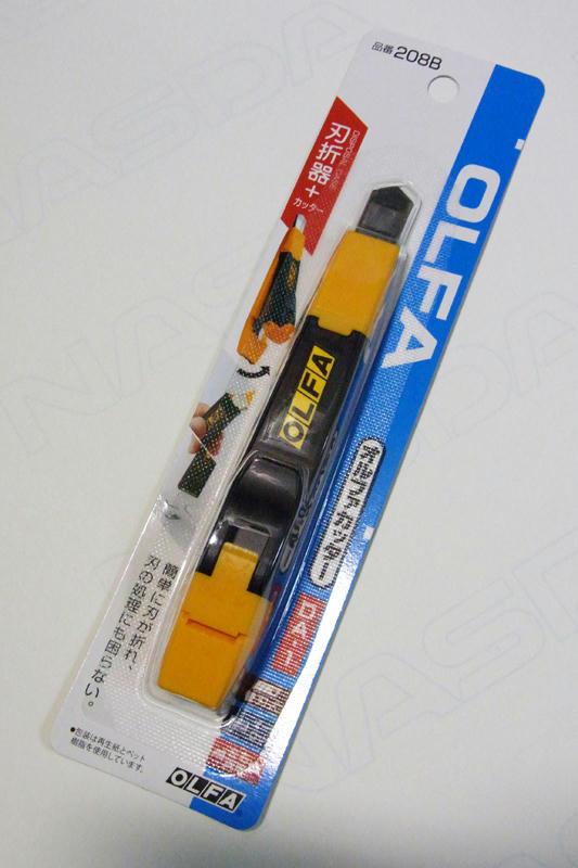 OLFA DA-1 1