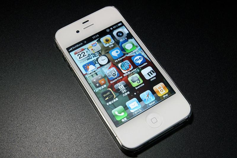 iPhone4 White1