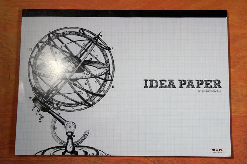 IDEA PAPER1