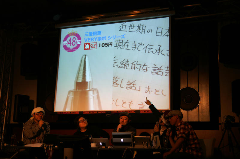 駄目な文房具ナイト meets OKB48 5