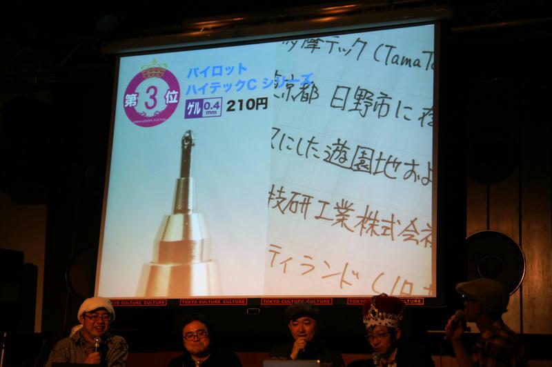 駄目な文房具ナイト meets OKB48 8