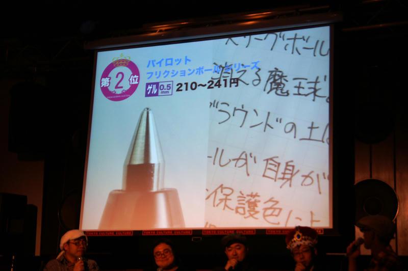 駄目な文房具ナイト meets OKB48 9