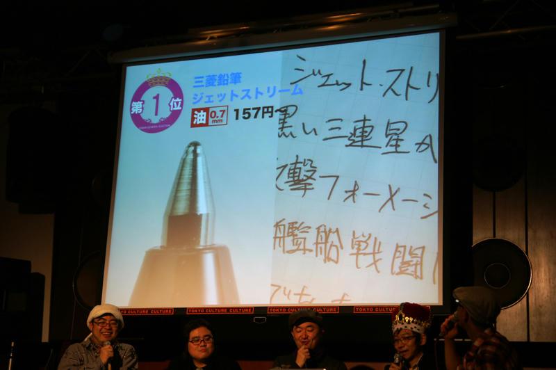 駄目な文房具ナイト meets OKB48 10