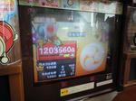 yozakura120.jpg