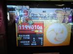kamikaze119.9.JPG