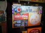 do-dai106.jpg
