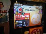 kazefun113.9.jpg
