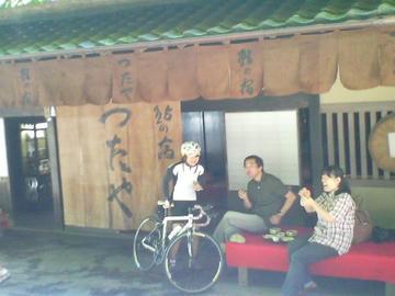 tsutaya10-06.jpg