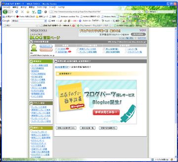 green-goo.png