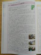 DSCN0989.JPG