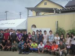 NEC_1764.jpg