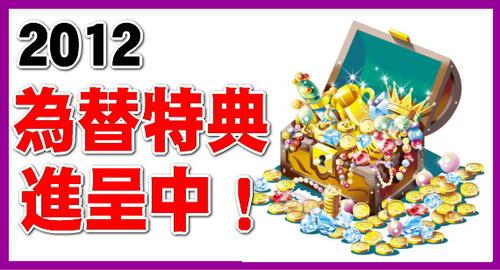 kawase2012.jpg