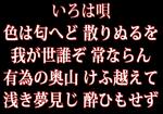 irohauta6-blog ver.