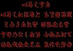 irohauta1-blog ver.