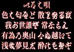irohauta8-blog ver