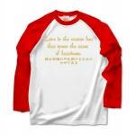 Loveisthemasterkey4 41764_white_reds