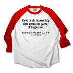 Loveisthemasterkey2 41611_white_reds