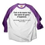 Loveisthemasterkey2 41611_white_violets