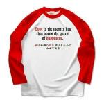 Loveisthemasterkey6 41893_white_reds