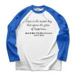 Loveisthemasterkey3 41647_white_blues