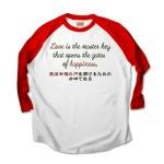 Loveisthemasterkey7 41912_white_reds
